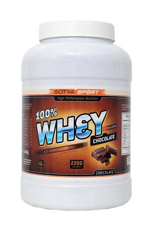 100% Whey Xocolata 2.2 Kg